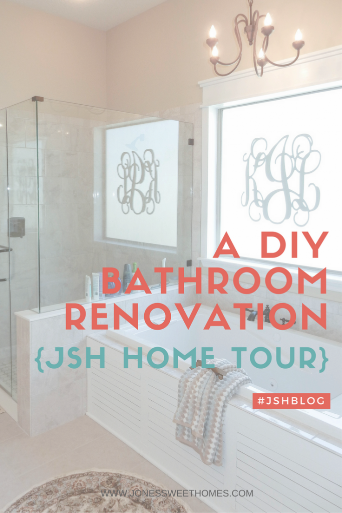Bathroom Renovation Diy diy bathroom renovation {jsh home tour} - jones sweet homes