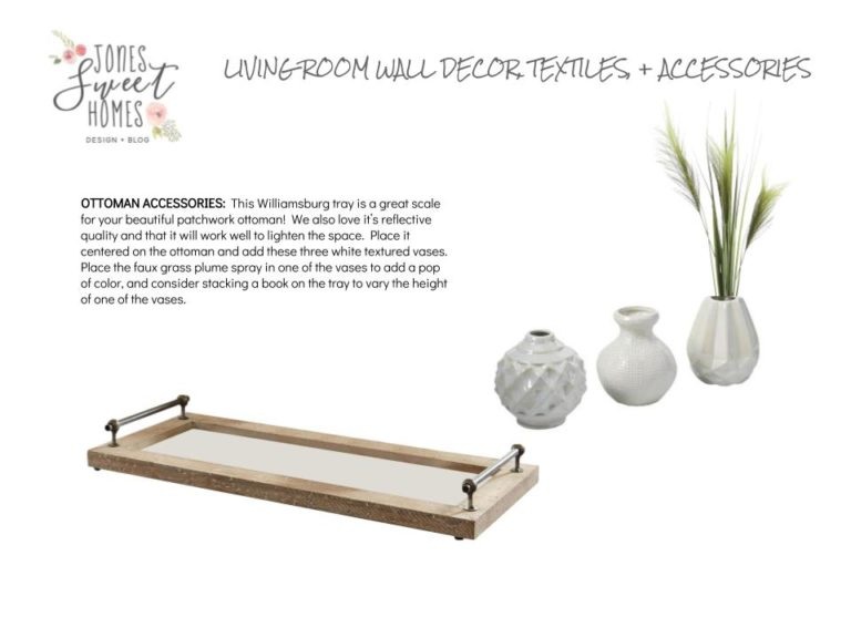 E-Design, a la carte living room accessories 3 v2